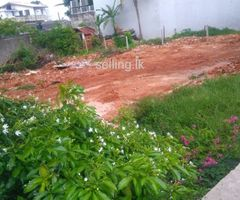 A COMMERCIAL BARE LAND WITH 18 PERCHES FACING HIGH LEVEL ROAD IN NUGEGODA.