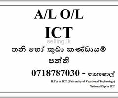 OL & AL ICT