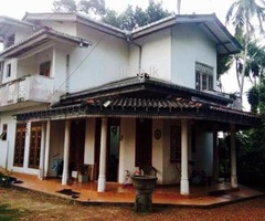 land with house in Pitipana Homagama